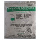 Засипка MANGANESE GREENSAND 1/2CF14л